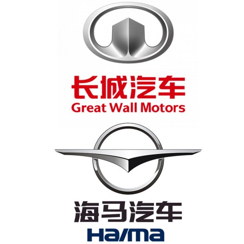 Great-Wall_Haima1